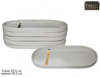 Набор из 6 овальных блюд 30,5см Lenardi Tekito белый 133-059