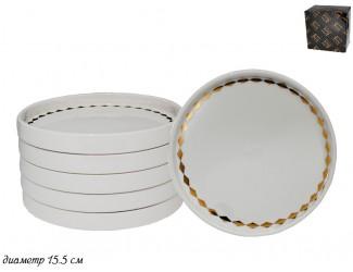 Набор из 6 тарелок 15,5см Lenardi Tekito белый 133-076