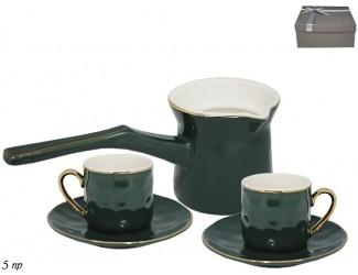 Кофейный набор на 2 персоны 5 предметов Lenardi зелёный 181-081