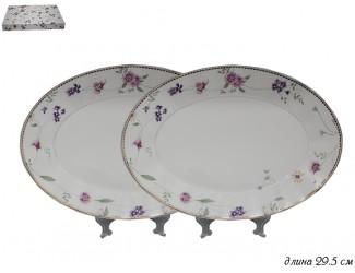 Набор из двух овальных блюд 29,5см Lenardi Флоренс 181-112