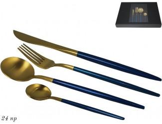 Набор столовых приборов Lenardi 24 предмета синий 197-007