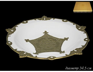 Блюдо круглое 34,5см Lenardi Византия 224-110