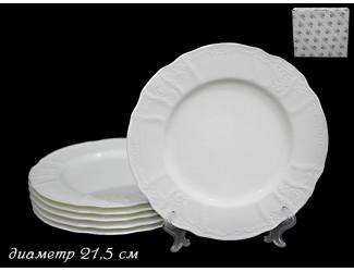 Набор из 6 тарелок 21,5см Lenardi Maria 226-002