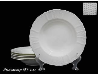 Набор из 6 глубоких тарелок 23см Lenardi Maria 226-006