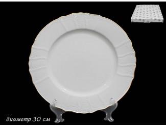 Блюдо 30 см Lenardi Maria gold 226-009