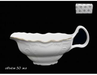 Соусник Lenardi Maria gold 226-024