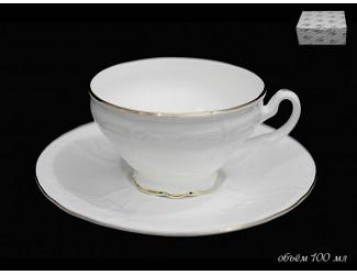 Кофейная пара 100мл Lenardi Maria gold 226-053