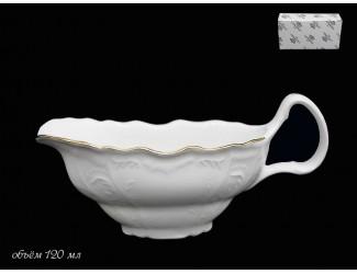 Соусник Lenardi Maria gold 226-055