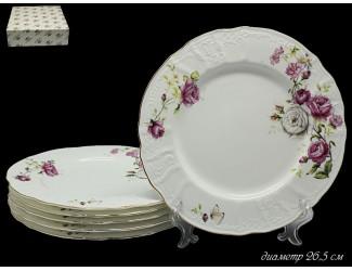 Набор из 6 тарелок 26,5см Lenardi Maria Rose 226-068