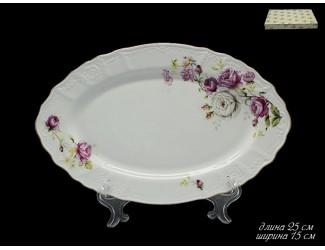 Овальное блюдо 25см Lenardi Maria Rose 226-073