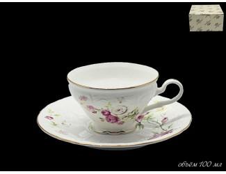 Кофейная пара 100мл Lenardi Maria Rose 226-090