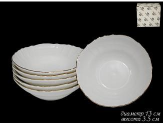 Набор из 6 блюдец 13см Lenardi Maria gold 226-133