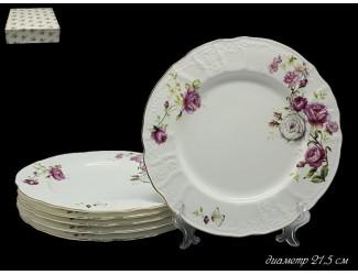 Набор из 6 тарелок 21,5см Lenardi Maria Rose 226-150