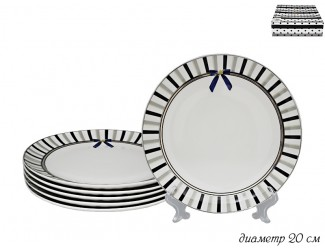 Набор тарелок 6шт 20см Lenardi Paris 304-053