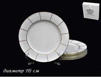 Набор 6 тарелок 16см Lenardi Президентский 555-051