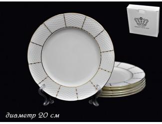 Набор 6 тарелок 20см Lenardi Президентский 555-052