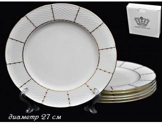 Набор 6 тарелок 27см Lenardi Президентский 555-053