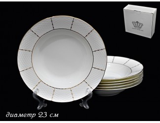 Набор 6 глубоких тарелок 23см Lenardi Президентский 555-054