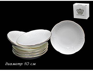 Набор 6 салатника 10см Lenardi Президентский 555-063