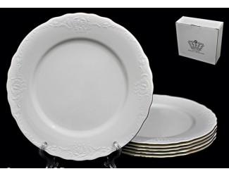 Набор 6 тарелок 20см Lenardi Элита 555-066