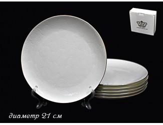 Набор 6 тарелок 21см Lenardi Белая Роза 555-077