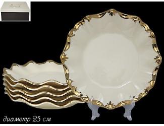 Набор тарелок 6шт 25см Lenardi Josefine 666-247