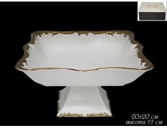 Квадратная конфетница на ножке 20см Lenardi 666-262
