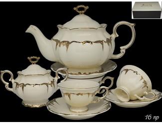 Чайный сервиз на 6 персон 16 предметов Lenardi Амелия слоновая кость 666-277