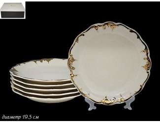 Набор тарелок 6шт 19,5см Lenardi Амелия слоновая кость 666-280