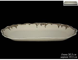 Блюдо овальное 36,5см Lenardi Амелия слоновая кость 666-288