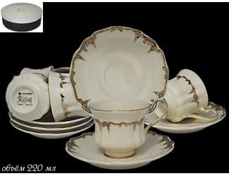 Набор чайных пар на 6 персон 12 предметов 220мл Lenardi Амелия слоновая кость 666-345