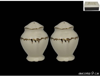 Набор солонок 2шт Lenardi Амелия слоновая кость 666-350