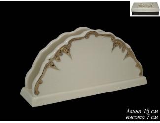 Салфетница Lenardi Амелия слоновая кость 666-351