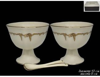 Набор 2 креманки с крышками Lenardi Амелия слоновая кость 666-353